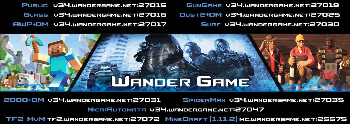 Форум WanderGame